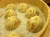 小笼包 Dumplings