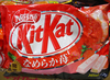 KiT KaT Namerika Strawberry