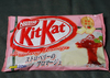 KiT KaT Starwberry Fromage